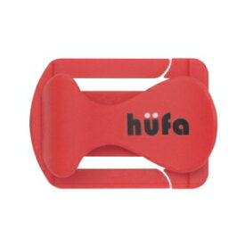 hufa キャップクリップ レッド HF-HHB012(HF-HHB012)【smtb-s】