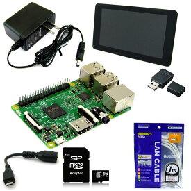 共立電子産業 ラズベリーパイ スターターセット RASPi3-ADV2 1セット