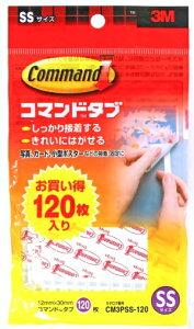 3M (スリーエム) スコッチコマンドタブ 徳用 CM3PSS-120 SSサイズ 2230700【smtb-s】