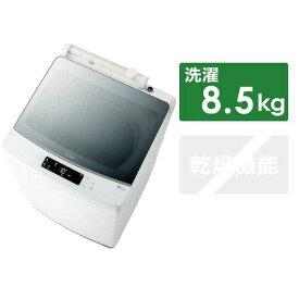 ハイアール 全自動洗濯機 ホワイト JW-KD85A-W 洗濯8.0kg(JW-KD85A(W))