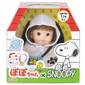 ピープル AI-379 ぽぽちゃん×SNOOPY