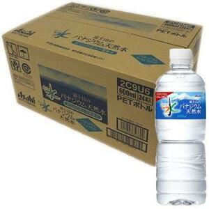 アサヒ飲料 富士山のバナジウム天然水600ml【smtb-s】
