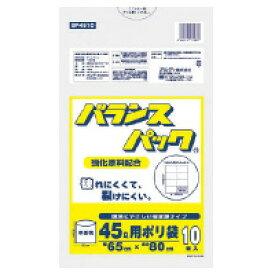 オルディ ◆バランスパック (BP4510)