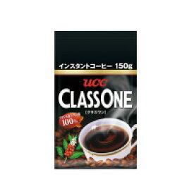 UCC クラスワン コーヒー 詰替用 150g (396141)【smtb-s】