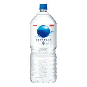 キリンビバレッジ アルカリイオンの水 2L×6本 (5953)【smtb-s】