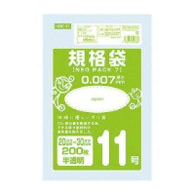 オルディ ◆ネオパック7規格袋11号 (H007-11)