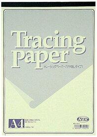 日本紐釦貿易(Nippon Chuko) NBK トレーシングペーパー A4 50枚 NS050
