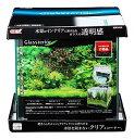 GEX(ジェックス) グラステリアキューブ300セット【smtb-s】