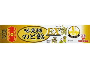 UHA味覚糖 味覚糖のど飴EXスティック 10粒【入数:10】【smtb-s】