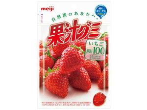 明治 果汁グミいちご 51g【入数:10】【smtb-s】