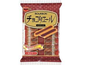 ブルボン チョコリエール 14本×12箱【入数:12】【smtb-s】