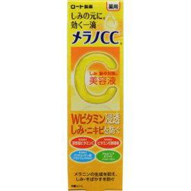 ロート製薬 メラノCC 薬用しみ集中対策 美容液 20ml【単品】【smtb-s】