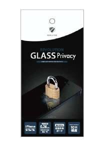 REVOLUTION 強化ガラス iPhone5/5s/5c PRIVACY 覗き見防止ラウンドエッジ【smtb-s】