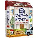 メガソフト 3Dマイホームデザイナー12 オフィシャルガイドブック付【smtb-s】