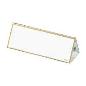 クラウングループ 三角型カード立PET製 (CR-KD180PS-T)