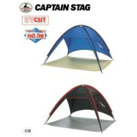 CAPTAIN STAG(キャプテンスタッグ) CAPTAIN STAG キャプテンスタッグ サンライン UVシェルター M-3126・ブラック (943289)【smtb-s】