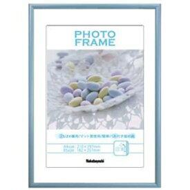 ナカバヤシ 樹脂製(PVC)フォトフレーム A4判/B5判 ブルー フ-TPS-401-B