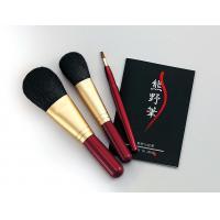ゼニスKfi-80R熊野化粧筆セット筆の心(0575t)【smtb-s】
