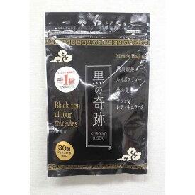 ヘルシーライフ 烏龍茶 黒の奇跡(3g×30包) (0775al)【smtb-s】