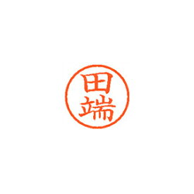 シャチハタ ネーム6 既製 1395 田端 (XL-6 1395 タバタ)【smtb-s】