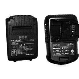 サンコーインダストリー PB2500用電池パック・充電器 TP124-618