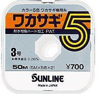 【SUNLINE】ワカサギ5(1.2号)