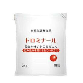 ファイン トロミナール(とろみ調整食品) スタンドパック 1袋(2kg入)NCNL1431498-8358-04【smtb-s】