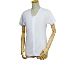 ウエル 紳士前開きシャツ (ワンタッチテープ式) 半袖 LL 43203 白【smtb-s】