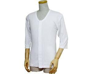 ウエル 紳士前開きシャツ (ワンタッチテープ式) 七分袖 S 43212 白【smtb-s】