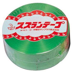 ゴークラ スズランテープ 50mm巾 緑(SZT-03)