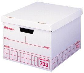 フェローズ 703ボックス(蓋式)3個パックA4赤□ (0970402)【smtb-s】