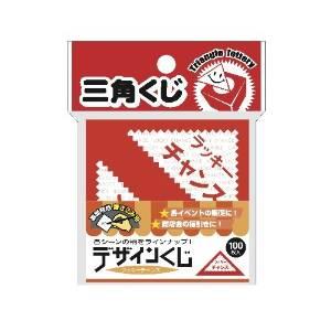タカ印 デザインくじ ラッキーチャンス 100枚入 5-811