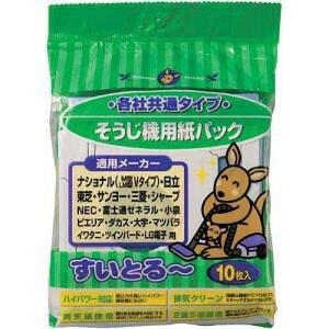 サンテックオプト そうじ機用紙パック 各社共通タイプ 10枚入(SE-2010)