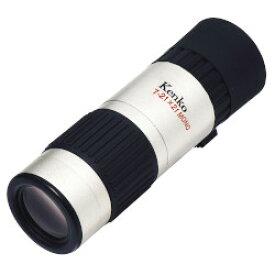 ケンコー 7-21X21-S 単眼鏡 K01M(K01M)【smtb-s】