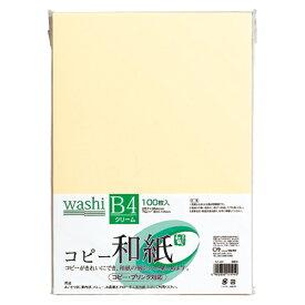 マルアイ コピー和紙B4クリーム100枚パック (カミ-4BC)【smtb-s】
