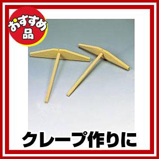 クレープ用トンボ 角 【 クレープ焼き器 クレープ焼器 クレープ焼き機 クレープメーカー 】