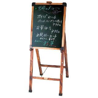 【業務用】シンビ 木製イーゼル OS-20W-1 白木 【 店舗備品 サイン 店頭看板 スタンド 】 【 イーゼル サイン スタンド 関連品 】 【5-2071-0901】