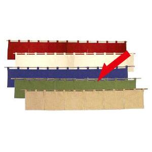 【まとめ買い10個セット品】カウンターのれん 綿麻無地 001-09 緑【 店舗備品 暖簾 のれん 】 【ECJ】