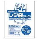 【業務用】業務用省資源タイプ レジ袋[100枚入]RE80 80号/80号 乳白