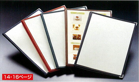 【業務用】えいむ 合皮 クリアテーピングメニューブック LTA-416 A4×16P