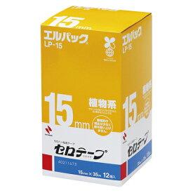 【まとめ買い10個セット品】セロテープ[R]エルパック[TM] お得用包装 (大巻)巻芯径76mm LP-15 12巻 ニチバン【 事務用品 貼 切用品 セロハンテープ 】【ECJ】