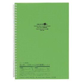 【まとめ買い10個セット品】 AQUA DROPs ツイストノート セミB5判 中紙30枚 N-1608-6 黄緑 【ECJ】