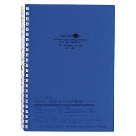 【まとめ買い10個セット品】 AQUA DROPs ツイストノート A5判 中紙30枚 N-1658-11 藍 【ECJ】