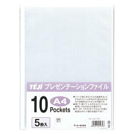 【まとめ買い10個セット品】 プレゼンテーションファイル A4判タテ型(10ポケット) PTF-10-06 ホワイト 【ECJ】