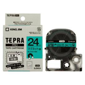 【まとめ買い10個セット品】 「テプラ」PRO SRシリーズ専用テープカートリッジ マグネットテープ 1.5m SJ24G 緑 黒文字 【ECJ】