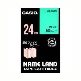【まとめ買い10個セット品】 ネームランド用テープカートリッジ スタンダードテープ 8m/6m XR-24GN 緑 黒文字 【ECJ】
