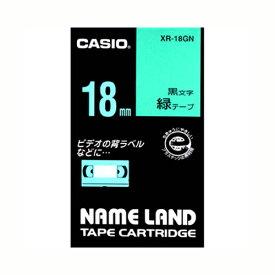 【まとめ買い10個セット品】 ネームランド用テープカートリッジ スタンダードテープ 8m/6m XR-18GN 緑 黒文字 【ECJ】