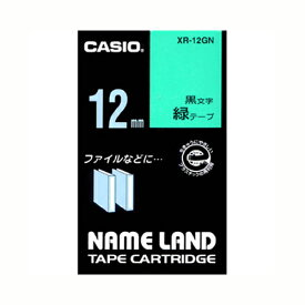 【まとめ買い10個セット品】 ネームランド用テープカートリッジ スタンダードテープ 8m/6m XR-12GN 緑 黒文字 【ECJ】