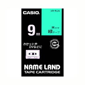 【まとめ買い10個セット品】 ネームランド用テープカートリッジ スタンダードテープ 8m/6m XR-9GN 緑 黒文字 【ECJ】