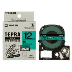【まとめ買い10個セット品】 「テプラ」PRO SRシリーズ専用テープカートリッジ 強粘着ラベル 8m SC12GW 緑 黒文字 【ECJ】
